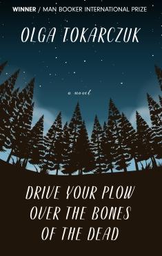 DriveYourPlowOverBonesDead